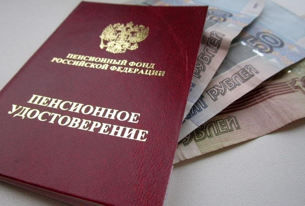 Проблемы с подачей заявления на загранпаспорт