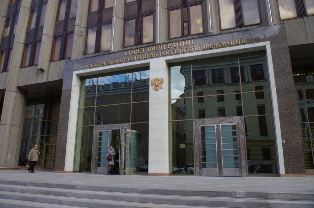 Совет Федерации одобрил закон о пенсионной реформе