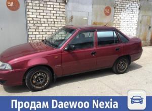 В Волжском продается не битая Daewoo Nexia