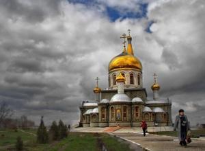 В День Казанской иконы в Волжском будет пасмурно