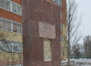 В Волжском разрушилась стела на улице Александрова