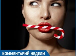 Не фотографируйтесь с пластиковыми стаканчиками и используйте вспышку, - волжский фотограф Ольга Грин