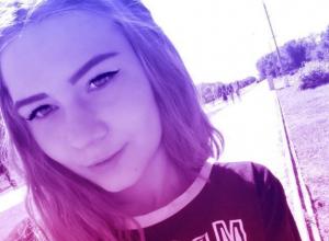 15-летняя школьница Ольга Шабанова пропала в Волжском