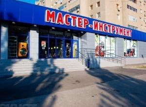 Директора «Мастера-Инструмента» в Волжском Сергея Бунеева заключили под домашний арест