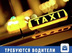 Таксопарк приглашает водителей для работы на авто