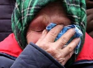 В Волжском внучка променяла бабушку на «грязные деньги»