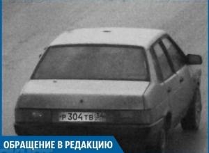 Представители ГИБДД прокомментировали обращение волжских автолюбителей о штрафах