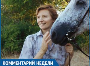 Гадюка не живет рядом с людьми, - биолог из Волжского