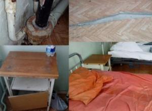 Скандальные фото отдела гинекологии больницы Фишера выложила волжанка