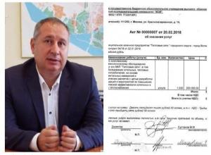 Руководством МУП из Волжского заинтересовались ФСБ и прокуратура