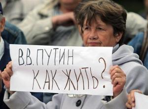 Это геноцид, - депутат ВГД о повышении пенсионного возраста