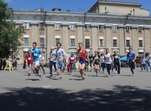 Выходные в Волжском: велопробег, танцы и ретро-фотографии