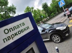 На улице Карбышева в Волжском перекрыли въезды и выезды, чтобы разбить стоянку для авто