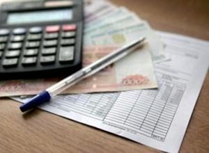 В Курчатове управляющая компания оштрафована на четверть миллиона