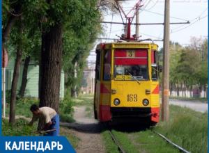 Календарь Волжского: исполнилось 42 года трамвайному маршруту №3