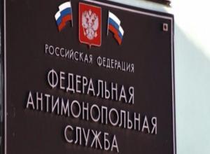 Сотрудники Управления муниципальным имуществом Волжского попались на прямых продажах