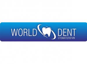 Волжане могут забыть о страшных муках на стоматологическом кресле