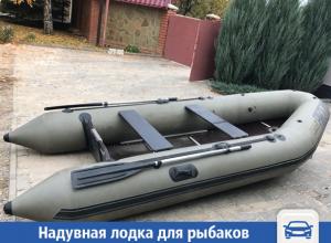 Надувная лодка ждет своего рыбака в Волжском