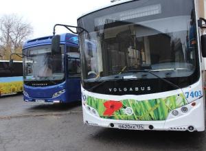 В Волжском отменяют утренние рейсы городских автобусов