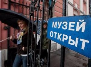 Квесты, викторины и народные забавы приготовили на «Ночь музеев» в Волжском