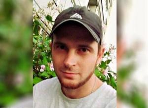 Пропал человек: волжан попросили помочь в поисках Дмитрия Яценко