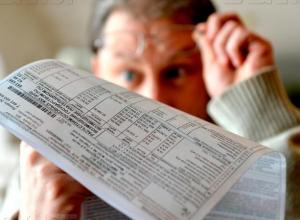 В Волжском вырастут тарифы на ЖКХ