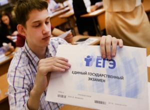 Волжане получили высший балл по ЕГЭ по русскому языку