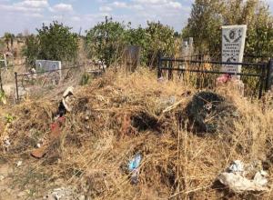 Городское кладбище и могилы людей утонули от обилия мусора в Волжском