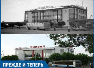 Со здания вокзала в Волжском исчезли часы