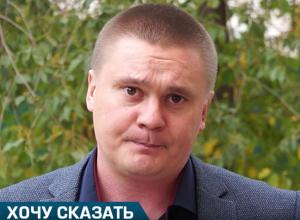 Нас как малышей пытаются убедить, что новый завод безвреден, - депутат Александр Кудрявцев