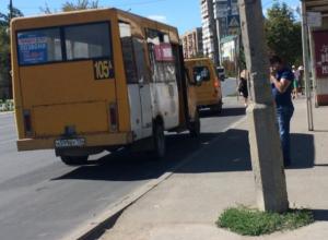 По Волжскому колесит маршрутка-гибрид