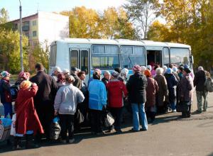 На 11 рублей снизят плату за проезд дачникам из Волжского