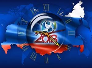 На церемонию приветствия FIFA 2018 пригласили 60 волжских юных спортсменов