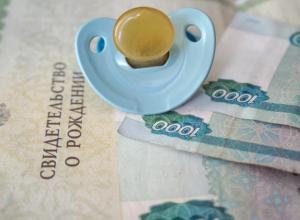 Волжанам, родившим второго ребенка, решили выдать ежемесячные выплаты