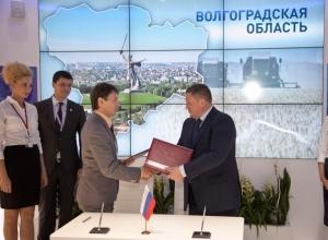 В Волжском будет построен крупнейший жилой комплекс в ЮФО