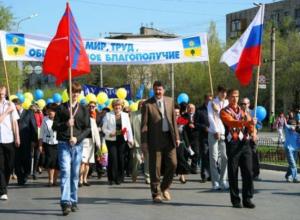 Все о Первомае в Волжском: где перекроют дороги, фестиваль шашлыка и концерт «Синяя птица»