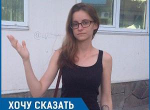 Остановка с бомжами и пивнушкой сделали наш двор притоном, - волжанка Яна Донченко