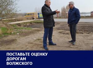 Разбитые тротуары и внутриквартальные дороги оказались главными проблемами автомобилистов в Волжском: Итоги 2016 года