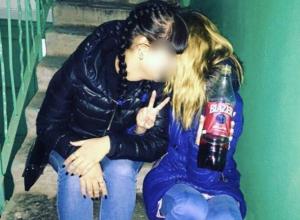 Школьницы признались в любви к дешевому алкоголю в Волжском