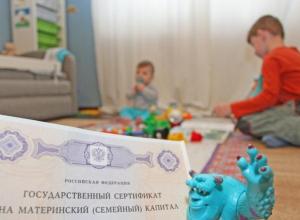 Законодательство облегчило получение маткапитала для волжанок