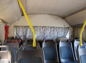 Склеенный скотчем автобус №370 ездит по улицам Волжского
