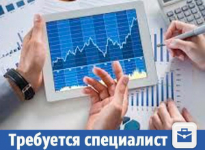 Специалиста по финансам разыскивает современная компания в Волжском