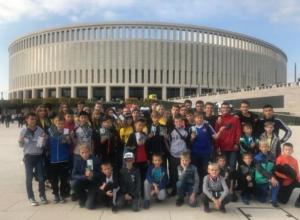 Юные волжане посетили матч премьер-лиги в Краснодаре
