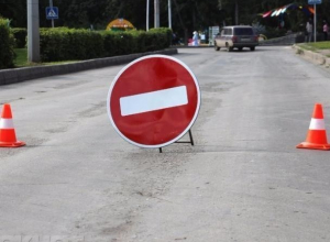 В Волжском временно перекроют дороги для автомобилей
