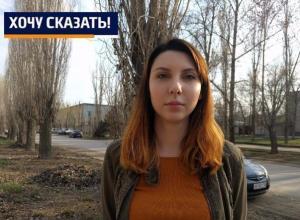 Чтобы добраться до центра города, мне придется делать пересадку и платить в два раза больше, - волжанка Елизавета Додукова
