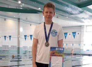 Волжский пловец завоевал «бронзу» всероссийских соревнований