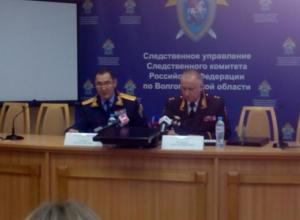 Сестра Масленникова помогала ему скрыть следы убийства девушек