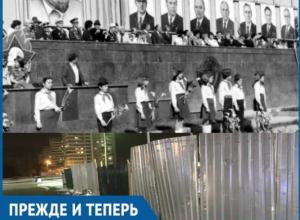 Трибуну почетных гостей Волжского превратили в дорогу абсурда