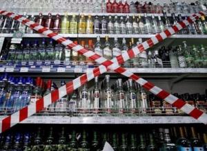 Полный запрет на алкоголь ввели в Волжском на День защиты детей