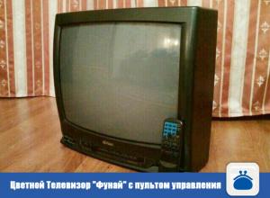 Цветной телевизор «Фунай» с пультом управления по привлекательной цене
